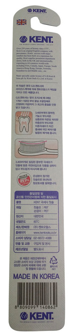 Kent Ultra Soft Toothbrush (Light Blue)