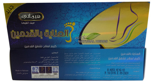 Hemani Heel Care 50 Gram best price