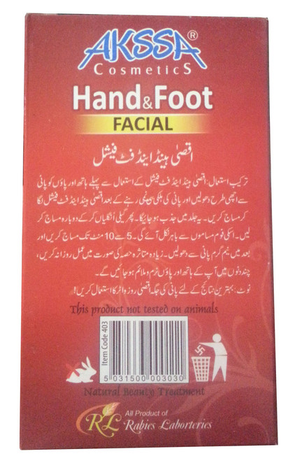 Akssa Hand & Foot Facial (Sachet) Back