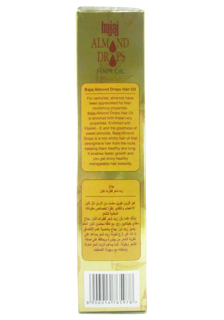 Bajaj Almond Drops Hair Oil Best Price