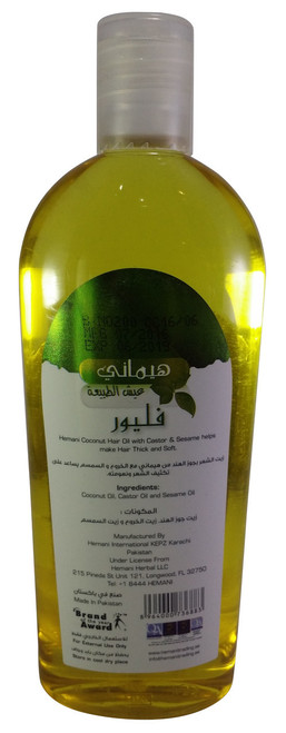 Hemani Coconut Soft & Thick Hair Oil (Back) best price original products