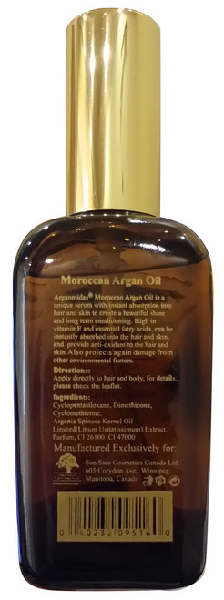 Arganmidas Moroccan Argan Oil best price original product