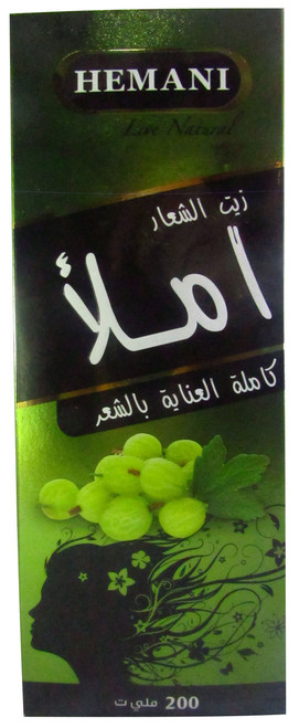 Hemani Amla Green Hair Oil 200ml best price