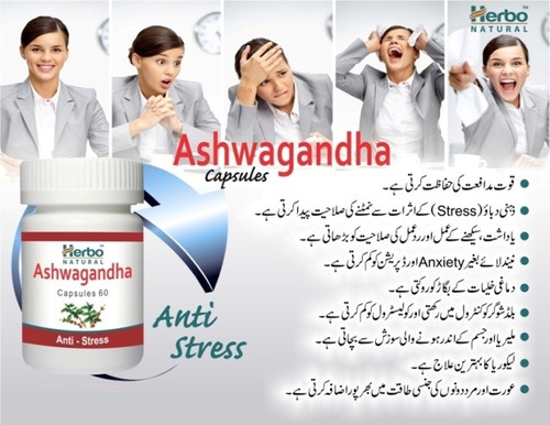Herbo Natural Ashwagandha  original product