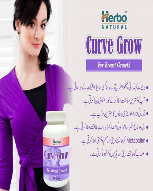 Herbo Natual Curve Grow best price
