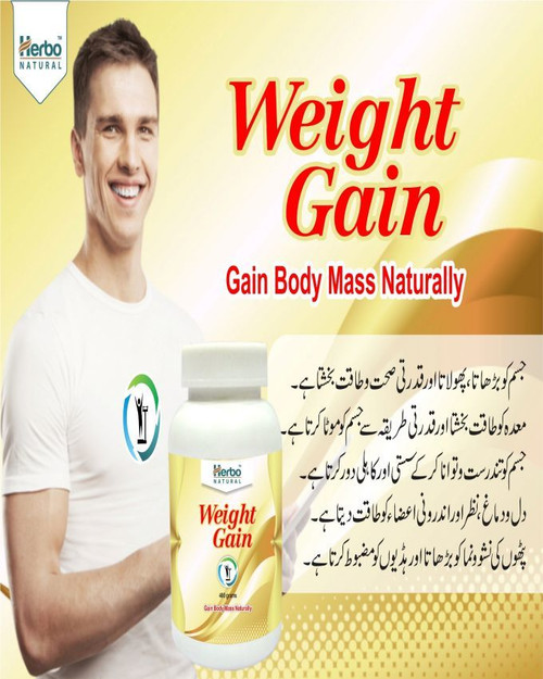 Herbo Natural Weight Gain  original product