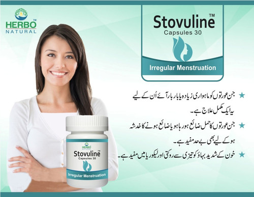 Herbo Natural Stovuline original product