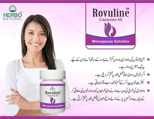 Herbo Natural Rovuline  original product