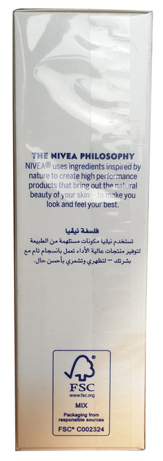 Nivea BB Cream Tube Light 50 ML
