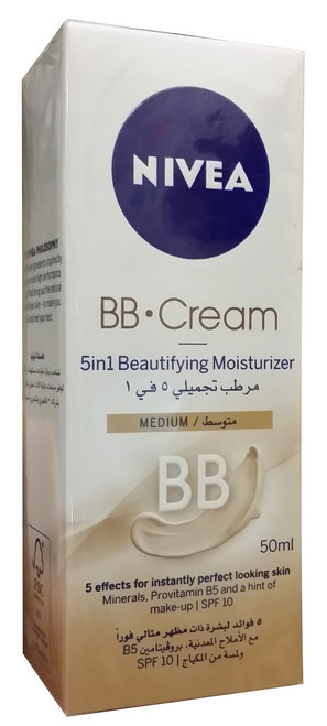 Nivea BB Cream Tube Medium Dark 50 ML shop online in pakistan