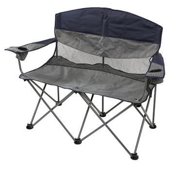 Stansport G-480 Stansport Apex Double Chair