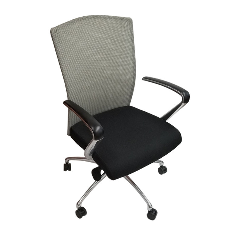 Gunlocke Attract Mesh Chair
