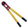 """18"""" Bolt Cutter w/ Insulated Fiberglass Handles"""