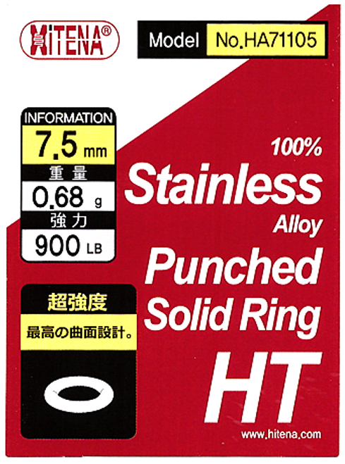 Punched Solid Ring