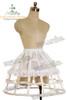 Optional Petticoat