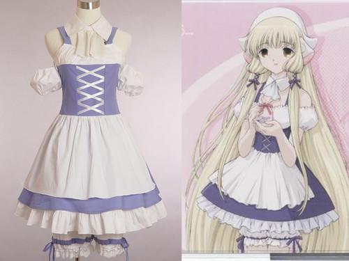 Chobits Cosplay Chii Blue Maid Costume