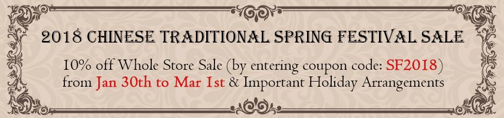 2018-spring-festival-important-notice.jpg