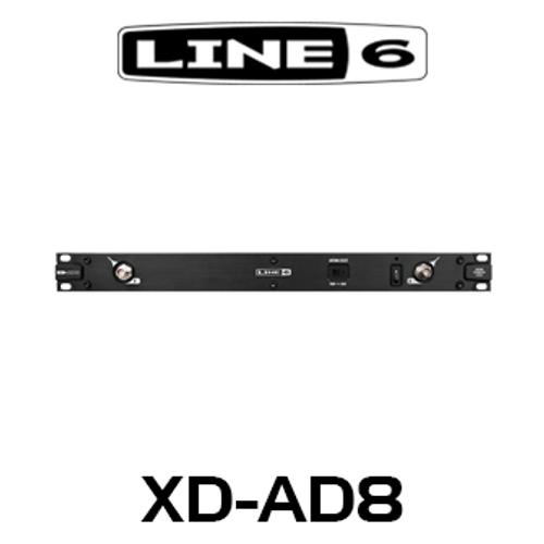 Line 6 XD-AD8 2.4GHz Wireless Antenna Distribution System