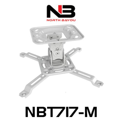 NB NBT717-M Universal Ceiling Projector Mount