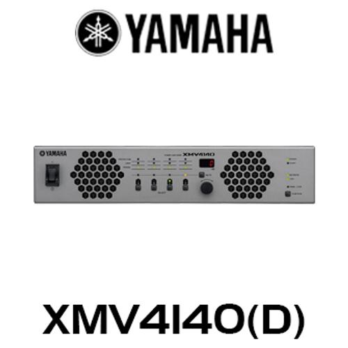 Yamaha XMV4140(D) 4 x 140W 8 ohm 70/100W Power Amplifier