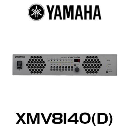 Yamaha XMV8140(D) 8 x 140W 8 ohm 70/100W Power Amplifier