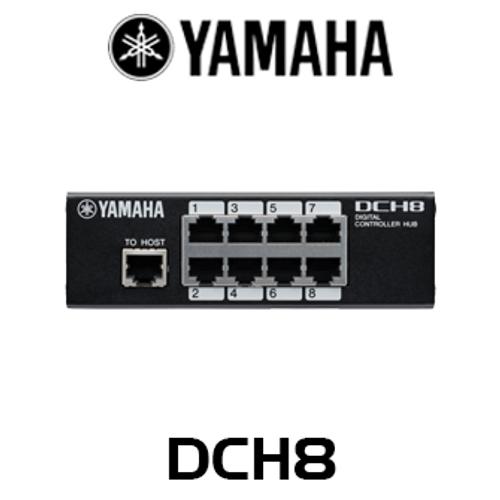 Yamaha DCH8 Digital Controller Hub