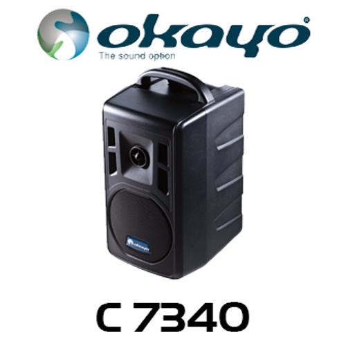 Okayo Compact 40 Watt Portable PA System
