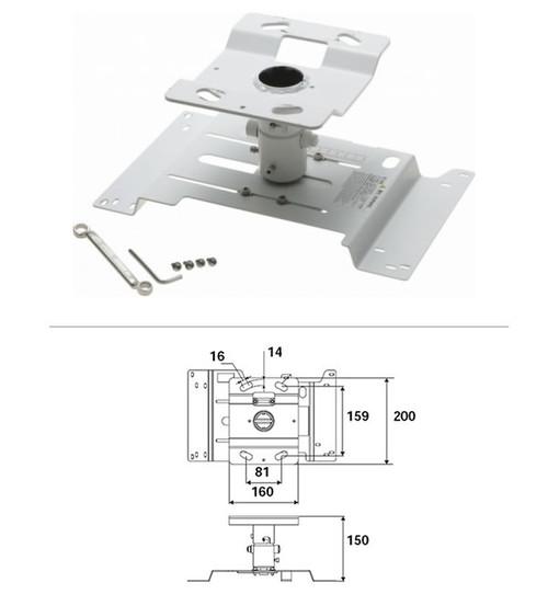 Epson Elpmb22 Ceiling Projector Mount Av Australia Online