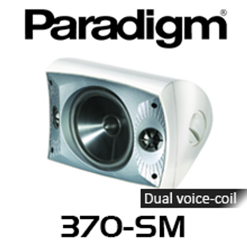"""Paradigm 370-SM 6.5"""" All Weather UV-resistant PolyGlass Sealed Stereo Outdoor Speaker (Each)"""
