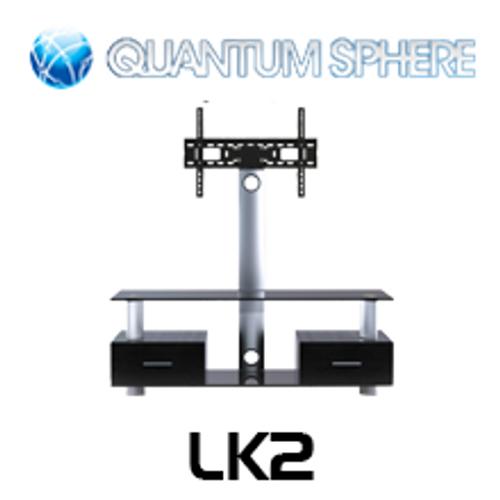 "Quantum Sphere LK2 2 Shelfs Entertainment Unit Integrated with 32""-55"" LCD TV Mount"