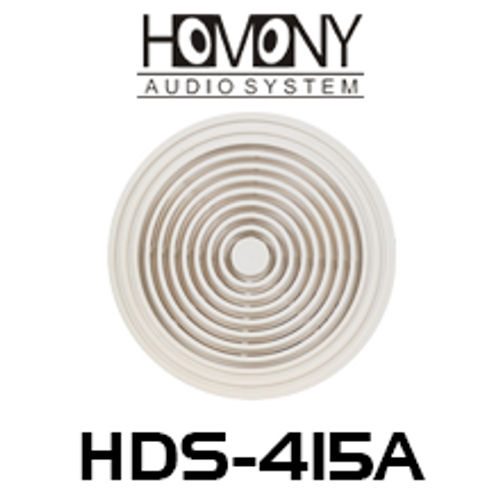 Homony HDS-415A Multi-Tap 15W 100V Indoor & Outdoor Directional Sound Projector (Each)