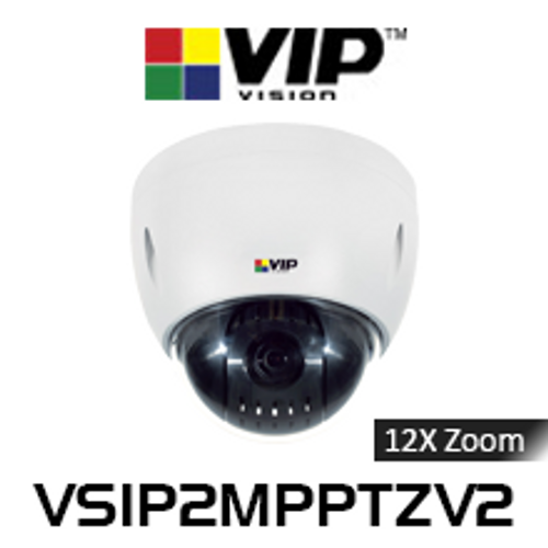 VIP Vision 2.0MP IP66 IK10 WDR 12x Zoom Mini PTZ Dome IP Camera