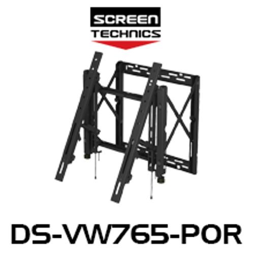 "ST Peerless DS-VW765-POR Video Wall Mount - Portrait (42""-65"")"