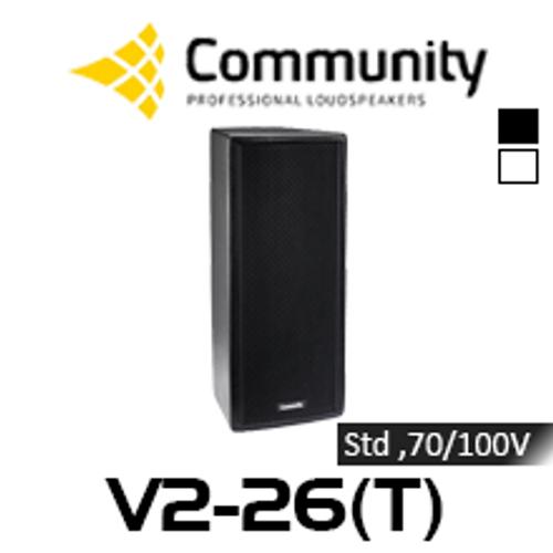 "Community Veris V2-26 Dual 6.5"" Compact Full Range Loudspeaker (Each)"