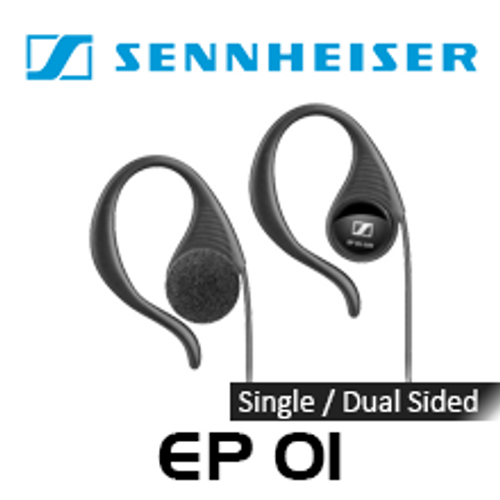 Sennheiser EP01 Lightweight Mono / Stereo In-Ear phones (50 pcs)