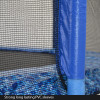 16ft Trampoline Safety Net