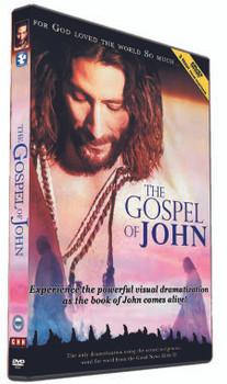 Visual Bible - John