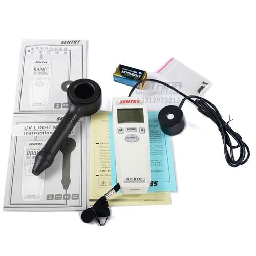 ST510 UltraViolet Meters (ST510)