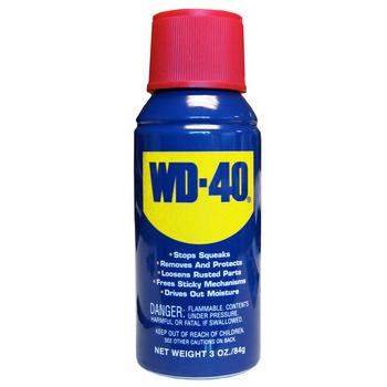 WD40 - D611 - Lubricant Aerosol Can - 1X311G/Each