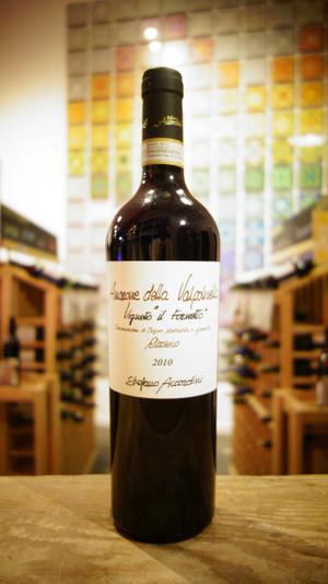 Accordini, Amarone Classico Vigneto Il Fornetto (2010)