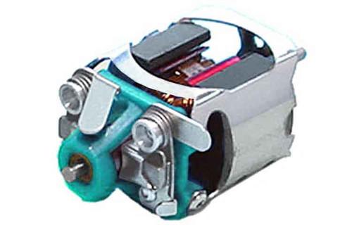 "Cahoza Production GP-12 Motor - Type ""U""- CAH-231"