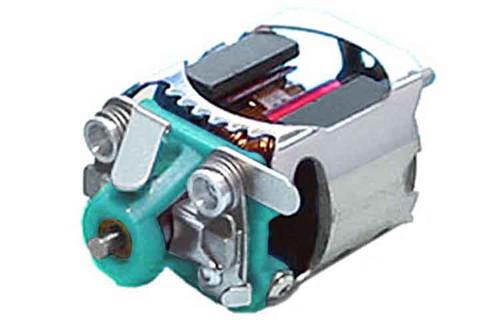 """Cahoza Production GP-12 Motor - Type """"UL""""- CAH-232T5B"""