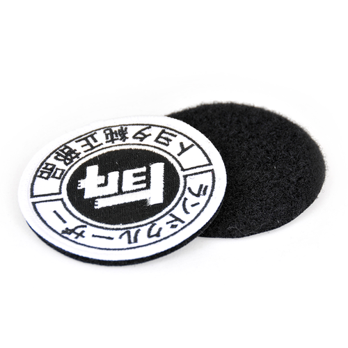TEQ More-Al Patch