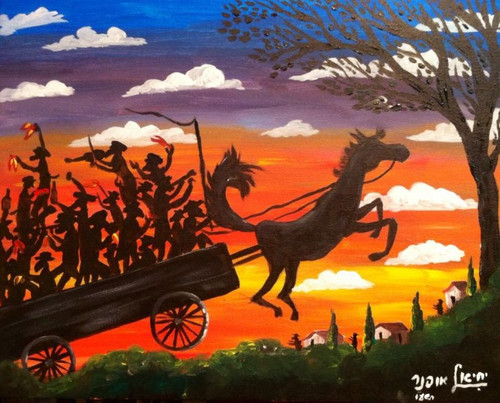 The Baal Shem Tov's Leaping Horses Original by Yehiel Offner