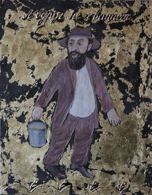 Jew with a Bucket by Alexander Khomsky