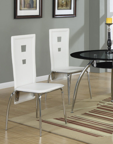 CONTEMPORARY STYLE DINING CHAIR WHITE 2 PCS SET