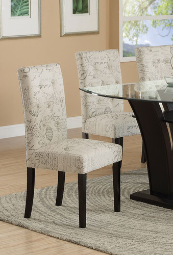 FUTURISTIC STYLE FORMAL DINING CHAIR 2 PCS SET