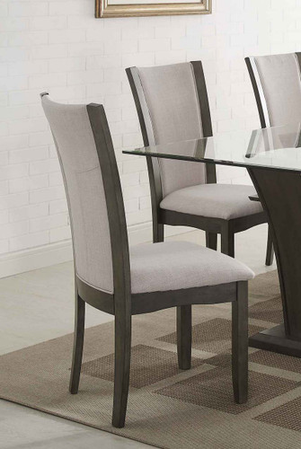 CAMELIA SIDE CHAIR GREY 2 PCS SET