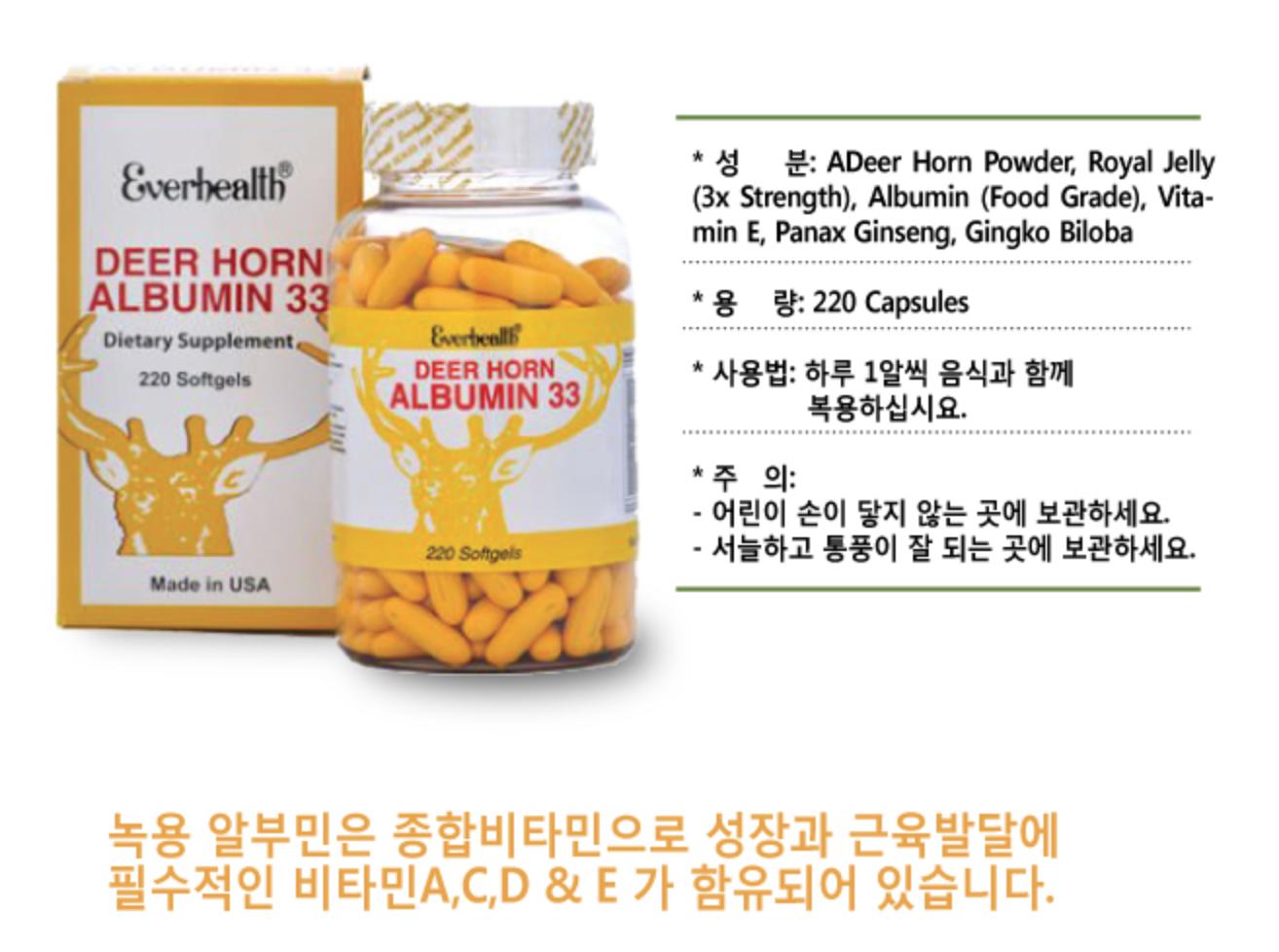everhealth-deer-horn-albumin-33-2.png