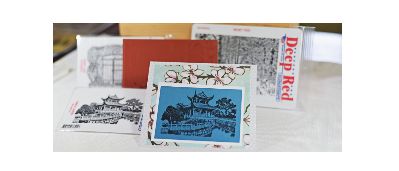 Chinese Garden and Snowy Path stamps